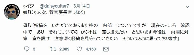 ?かん のコピー.jpg