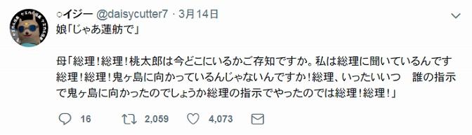 ?れんほう のコピー.jpg