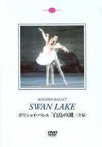 「バレエ」の検索結果 - Yahoo!画像検索.jpg