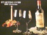 武道館限定ワイン