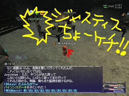 ジャスティスめ!o(`ω´*)o