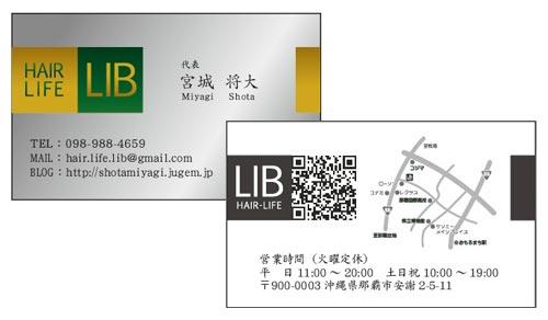 LIB CARD