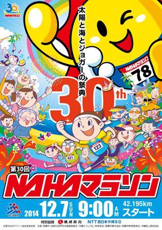 sp_poster30.jpg