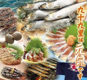 浜大漁イワシまつり