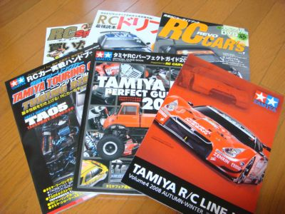 RC magazine