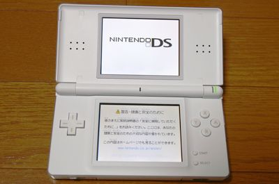 Nintendo DS 修理8