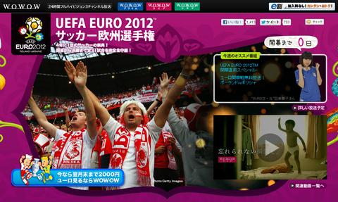 EURO 2012 (WOWOW)