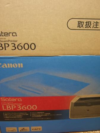 レーザープリンターレーザプリンターレーザビームプリンターレーザービームプリンターCanon Satera LBP3600
