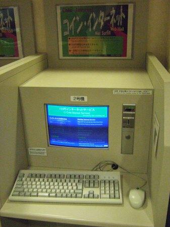 成田空港周辺ホテルホテル日航ウインズ成田1階フロントロビー100円インターネットサービスパソコンコインインターネットPC:スペイン旅行記