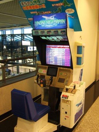 成田空港第2旅客ターミナルフライトシミュレーターアーケードゲーム:スペイン旅行記