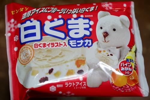 冬のアイスは美味しい。白熊アイスしろくまアイス白くまモナカアイスシロクマセンタン