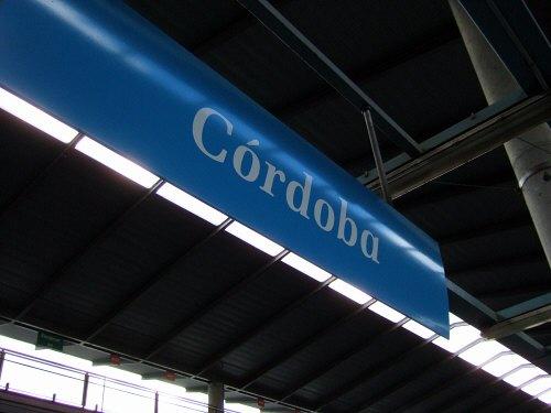 Espana España(エスパーニャ)SPAIN MADRIDマドリッドマドリードVieja Estacion de Atochaアトーチャ駅発コルドバ、セビージャ行きスペインの新幹線高速鉄道AVEアベアヴェAVE9624から見えた風景コルドバ中央駅CORDOBA CENTRAL