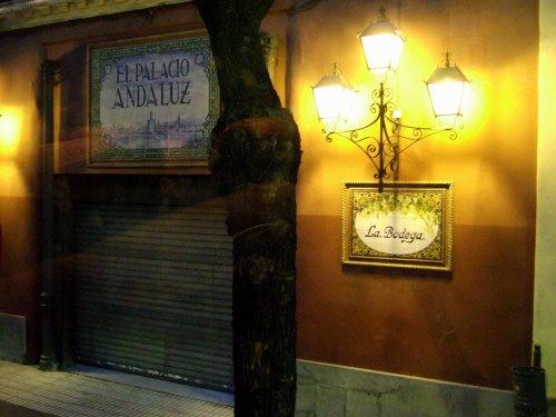 España(エスパーニャ)SPAIN コルドバcordoba世界遺産コルドバからフラメンコの本場セビリヤへSEVILLAセビリアセビージャセビーリャタブラオフラメンコショーディナーフラメンコディナーショーEL PALACIO ANDALUZ La Bodegaフラメンコショー・ホールエル・パティオ・アンダルース