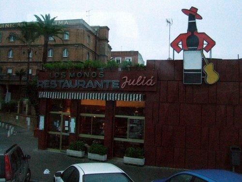 España(エスパーニャ)SPAINフラメンコの本場セビリヤへSEVILLAセビリアセビージャセビーリャの街角