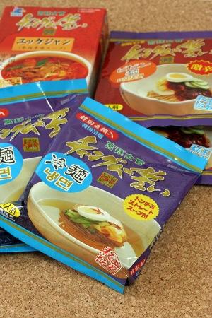 NHKで放送中韓国ドラマ「宮廷女官チャングムの誓い(大長今)」チャングムグッズタイアップ商品チャンムグの誓いチャングムの誓いレトルト食品公式韓国料理