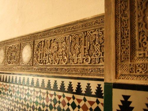 España(エスパーニャ)SPAINフラメンコの本場セビリヤへSEVILLAセビリアセビージャセビーリャアルカサルアルカーサルアルカサール王城Real Alcazar世界遺産世界文化遺産モザイク模様のタイル細工