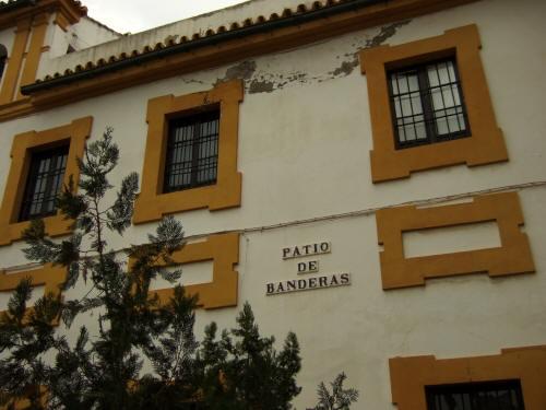 España(エスパーニャ)SPAINフラメンコの本場セビリヤへSEVILLAセビリアセビージャセビーリャバンデラスのパティオPatio de Banderasバンデラスの中庭