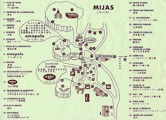 エスパーニャSPAINセビリヤSEVILLAセビリアセビージャセビーリャからコスタ・デル・ソル、ミハスへCOSTA DEL SOL Mijasmapミハスの地図ミハスマップ