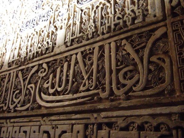 エスパーニャSPAINアンダルシア地方グラナダGRANADA世界遺産世界文化遺産アルハンブラ宮殿Palacio de la Alhambra王宮