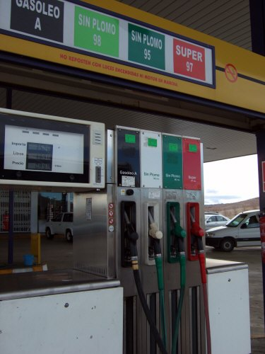 エスパーニャSPAINアンダルシア地方高速道路A92号線沿いに見えた風景景色サービスエリアSAガソリンスタンド