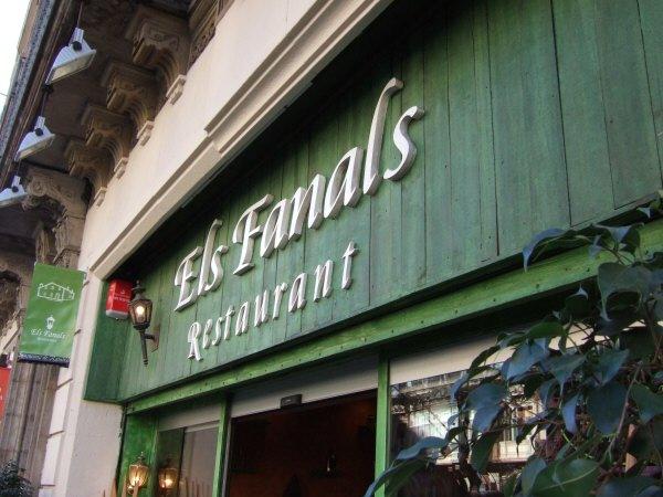 エスパーニャSPAINカタルーニャ地方・バルセロナ市街地レストランEls Fanals Restaurant