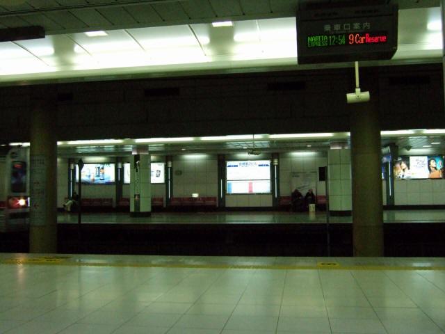 成田国際空港第2旅客ターミナルビル地下ホーム