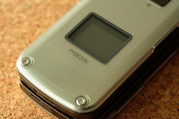 ケータイ乗り換えNTTドコモP903i NTT DoCoMoナンバーポータビリティ