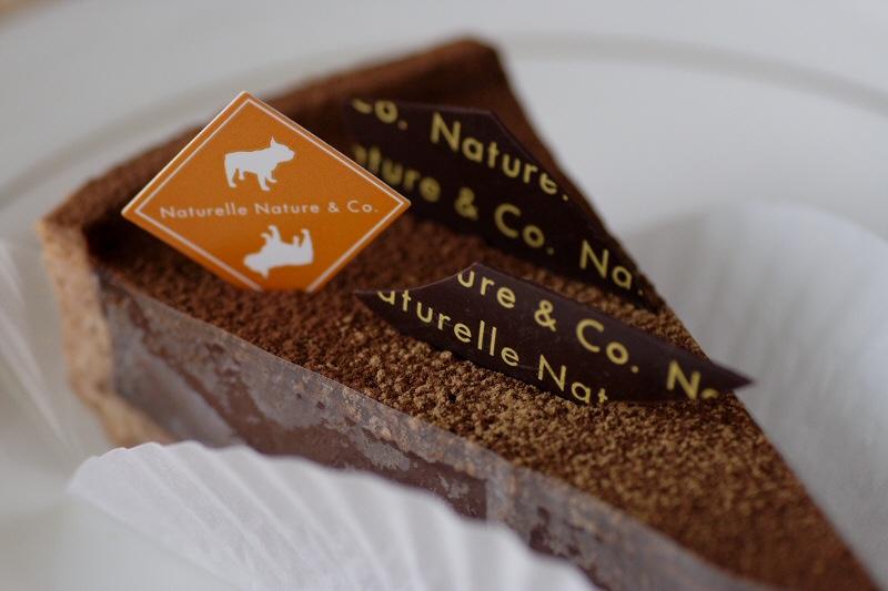 セントバレンタインデイチョコレートケーキ