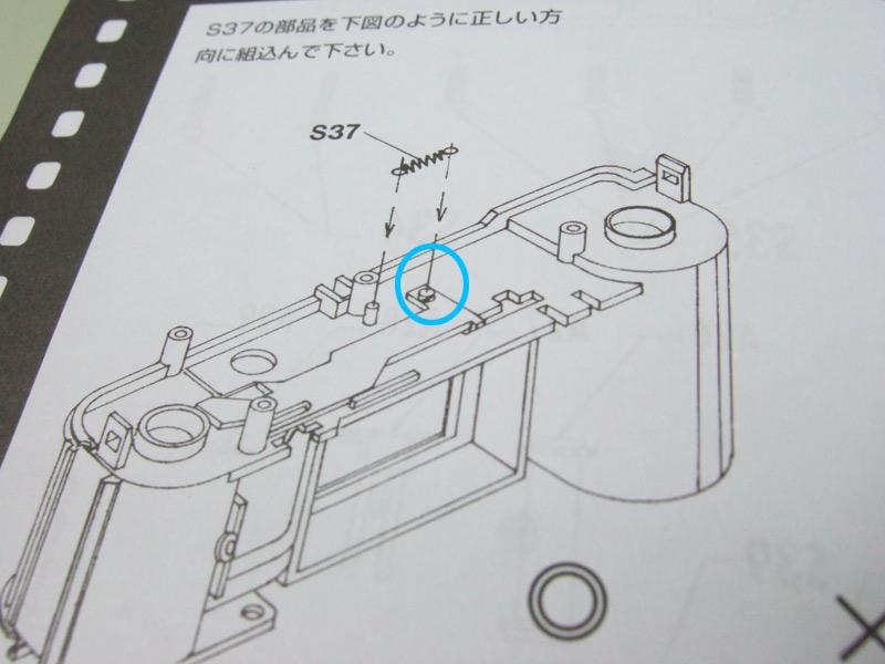 プラモデルカメラの組み立て工程コイルバネスプリング金属部品