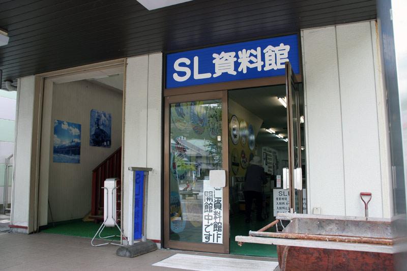 大井川鉄道で行く寸又峡温泉の旅