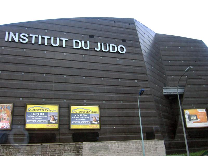 ヨーロッパ仏柔道協会武道館INSTITUT DU JUDOフランス旅行記フランス旅日記体育館ドームスタジアム