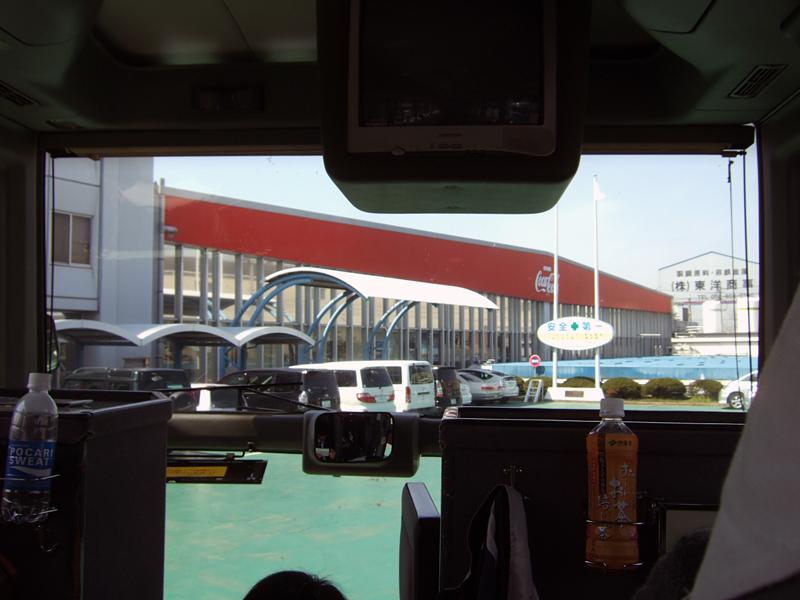 日帰りバスツアーで工場見学
