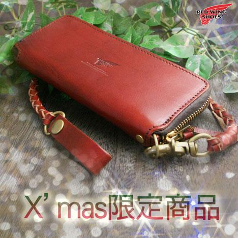 レッドウィング 財布