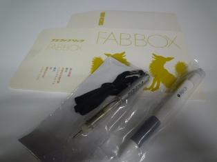 FAB FOX3点セット