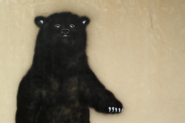 宇多田ヒカルはクマが好き
