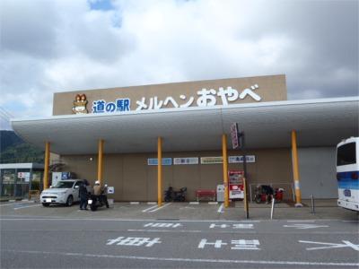 2015101704-1