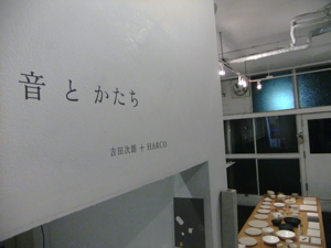 ototokatachi-oosaka2.jpg