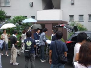 Mikkakan-hansou.jpg
