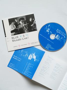 BLUEx5-2.jpg
