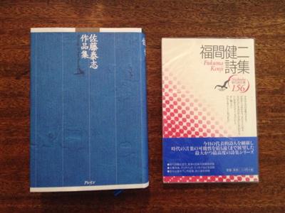 Moln-book4.jpg