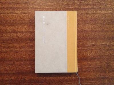 Moln-book1.jpg