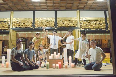 160723 名古屋 久遠寺 3.jpg