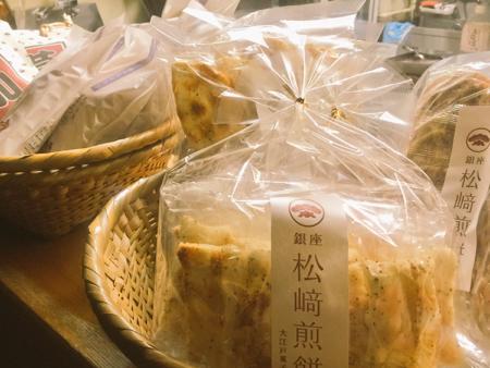 160820 銀座 松崎煎餅 4.jpg