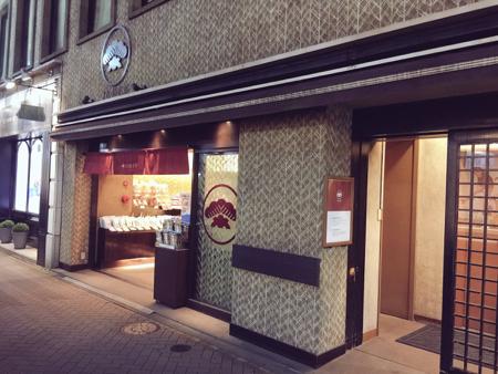 160820 銀座 松崎煎餅 2.jpg