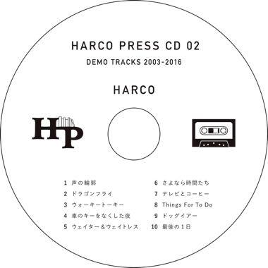 HP02CD_380.jpg