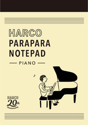 parapara_P_400.jpg