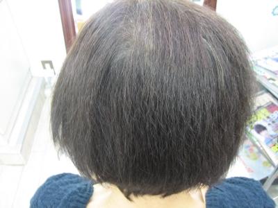 縮毛矯正で失敗された髪
