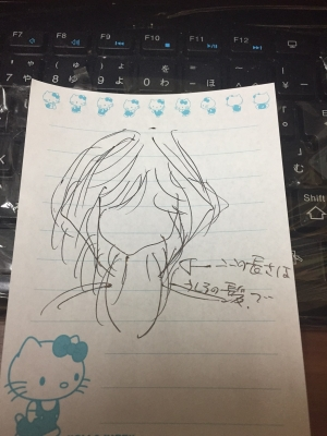 縮毛矯正の失敗 ビビリ毛 奈良 大阪 京都