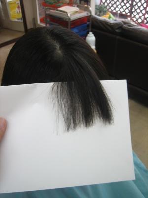 失敗された前髪の縮毛矯正を治す 奈良市 学園前
