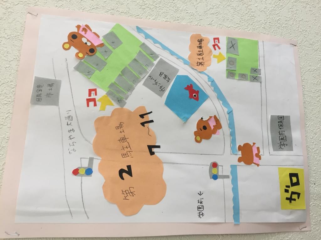 美容室の駐車場の道順